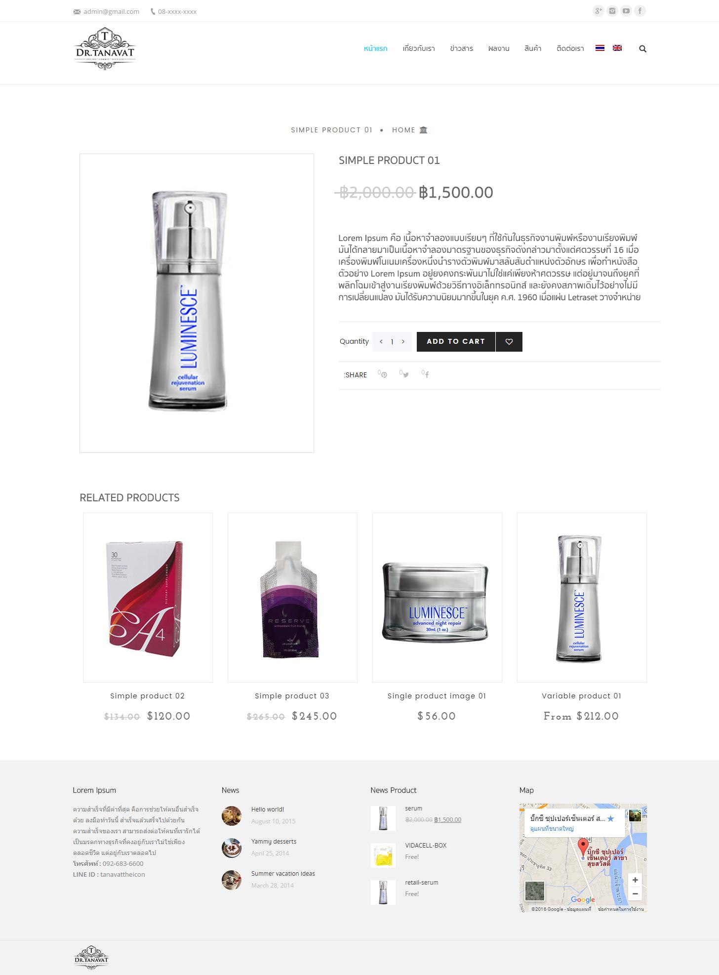-product-serum