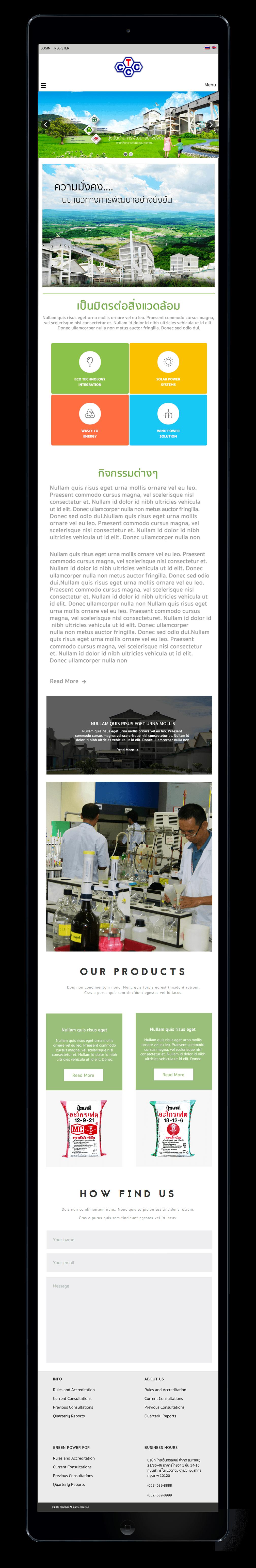 ThaiCentral_iPad