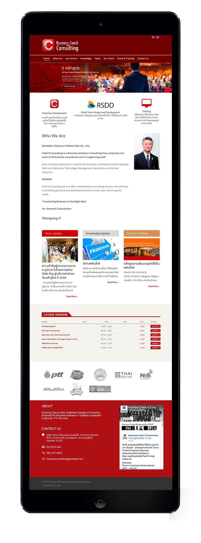 coachandconsulting_iPad